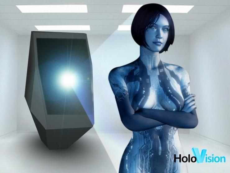 hologram kadın-gerçek bilim