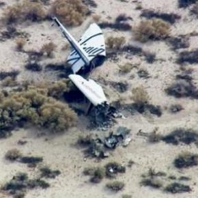 SpaceShipTwo düştü