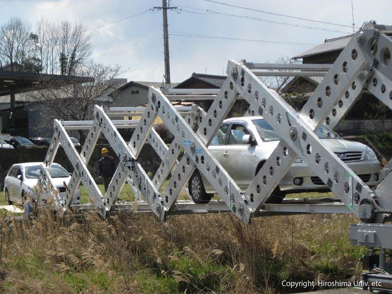 akordiyon köprü