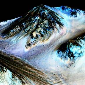 Marstatuzlu su-gerçek bilim