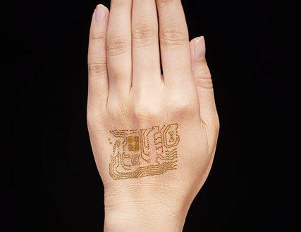 Vücuttaki Fonksiyonları Takip Etmek İçin Sensör Dövme Geliştirildi
