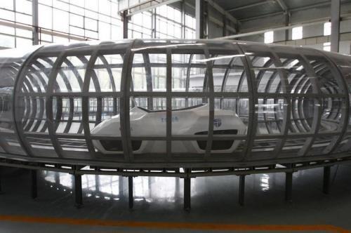 maglev2