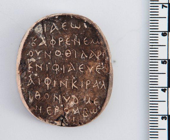 Amulet-inscription-side-150101