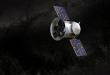 TESS ,Samanyolu'nun Eskiden Başka Bir Galaksiyle Çarpıştığını Buldu